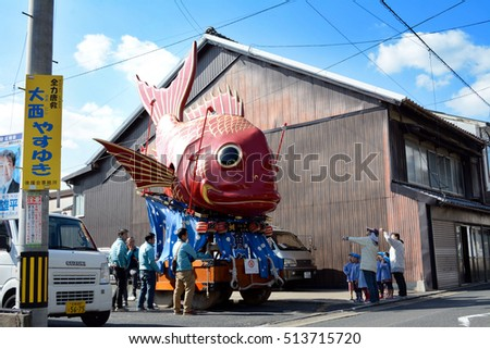 Karatsu city, Saga, JAPAN, November 2 2016: This is a festival float. This is preparing for the autumn festival starting at this night. The festival name is the Karatsu Kunchi.
