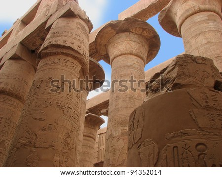 Karnak Temple - Pillars of the Great Hypostyle Hall from the Precinct of Amun-Re, Luxor, Egypt - stock photo