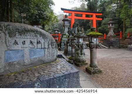Kasuga Grand Shrine entrance with Unesco sign; all Japanese translated on stone sign