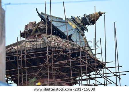 Kathmandu Durbar Square ,Nepal - May 9 2015 : Temple damaged  after earthquake disaster