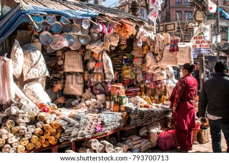 KATHMANDU, NEPAL - DECEMBER 16,2017: Nepali people in the local market.