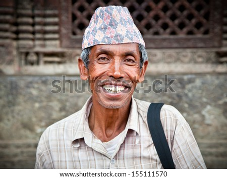 KATHMANDU, NEPAL - MAY 20 - Portrait of  an unidentified man living in Bhaktapur, the most beautiful city within the Kathmandu Valley, on May 20, 2013, Nepal