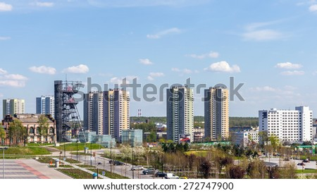 "KATOWICE, POLAND - APRIL 25, 2015: Cityscape with the Silesian Museum arranged in the former coal mine ""Katowice"". The complex combines old mining infrastructure with modern dynamic architecture."