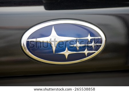 KAUNAS - MARCH 26: Subaru Sign Close-Up on March 26, 2015 in Kaunas, Lithuania. Subaru is the automobile manufacturing division of Japanese transportation conglomerate Fuji Heavy Industries (FHI). - stock photo