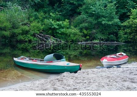 Kayak - stock photo