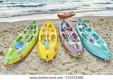kayak for rent on the beach - stock photo