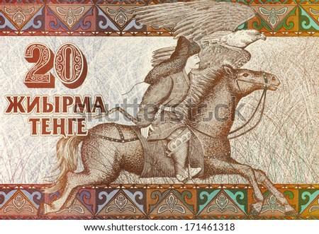 KAZAKHSTAN - CIRCA 1993: Equestrian Hunter on 20 Tenge 1993 Banknote from Kazakhstan. - stock photo