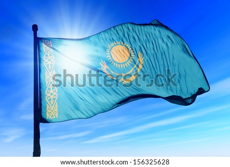 Kazakhstan flag waving on the wind - stock photo