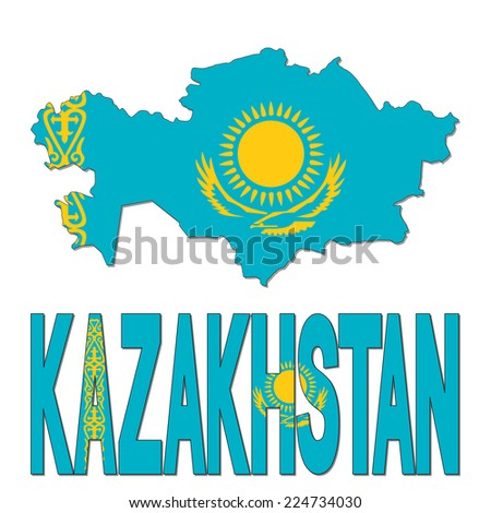 Kazakhstan map flag and text illustration - stock photo