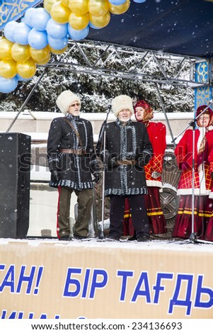 KAZAKHSTAN, PETROPAVLOVSK - NOVEMBER 30, 2014: Feast day of the first president of the Republic of Kazakhstan,  NOVEMBER 30, 2014