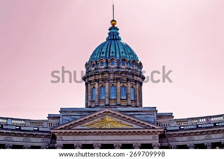 Kazan Cathedral against the sunset sky, St. Petersburg - stock photo