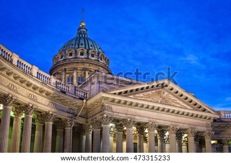 Kazan Cathedral at nights in Saint Petersburg, Russia