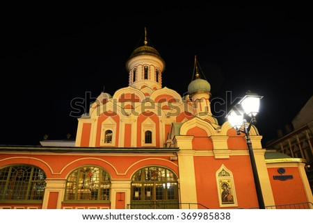 Kazan cathedral by night, Moscow, Russia - stock photo