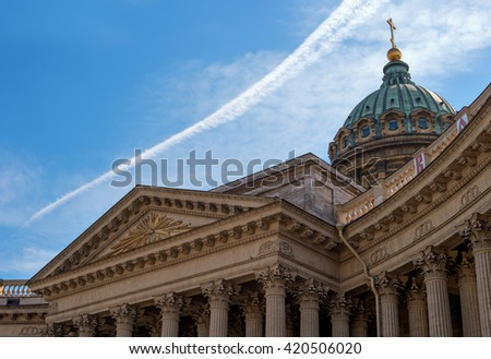 Kazan Cathedral -Cathedral of the Kazan Icon of the Mother of God-. Saint Petersburg, Russia. Pediment -all-seeing eye.- - stock photo