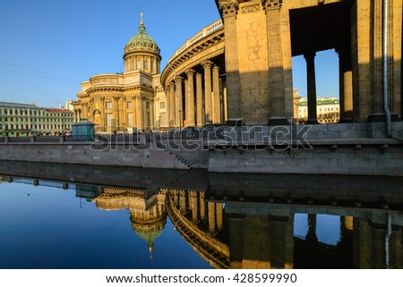 Kazan Cathedral -Cathedral of the Kazan Icon of the Mother of God-. Saint Petersburg, Russia. The dome and colonnade.  - stock photo