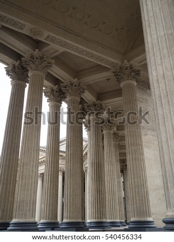 Kazan Cathedral in Saint Petersburg. Colonnade. Fragments of the building.