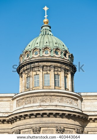 Kazan Cathedral in Saint Petersburg, Russia - stock photo