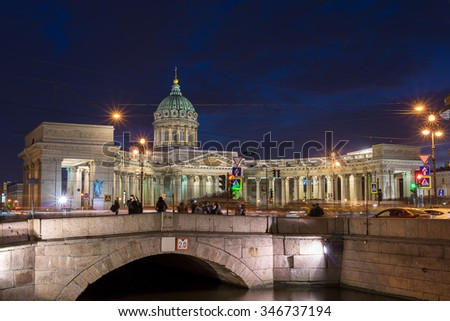 Kazan Cathedral in St. Petersburg (Russia) by night - stock photo
