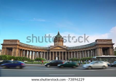 Kazan Cathedral on Nevsky Prospekt in St. Petersburg - stock photo