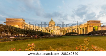 Kazan Cathedral or Kazanskiy Kafedralniy Sobor, also known as the Cathedral of Our Lady of Kazan, is a cathedral of the Russian Orthodox Church on the Nevsky Prospekt in Saint Petersburg - stock photo