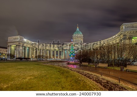 Kazan Cathedral or Kazanskiy Kafedralniy Sobor also known as the Cathedral of Our Lady of Kazan, is a cathedral of the Russian Orthodox Church on the Nevsky Prospekt in St. Petersburg. - stock photo