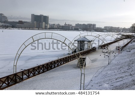Kazan, Coast at Volga River, Republic of Tatarstan, Russia.
