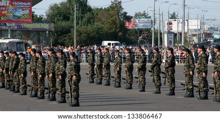 KAZAN, RUSSIA - AUGUST 21: Special police forces formation on Tatar Police Days Festival on August 21, 2009 in Kazan, Russia