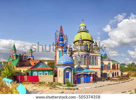 KAZAN, RUSSIA - August 20, 2016: Temple of All Religions (or Temple 7 religions, or the Temple of Universe). Located in the village of Old Arakchino. Start of construction - 1994. Author - I.Khans.(4)