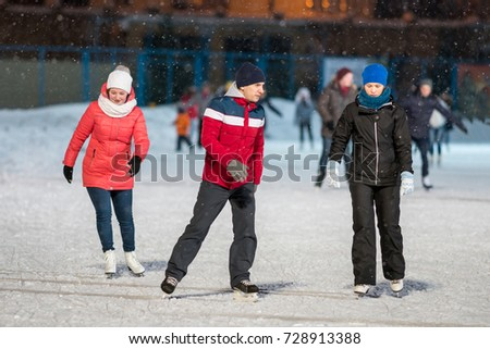 KAZAN, RUSSIA, 22 JANUARY, 2017: People on skating rink in the evening
