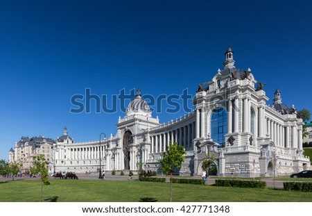 KAZAN, RUSSIA - MAY 14, 2016: Palace of Farmers (Ministry of Environment and Agriculture) on Palace Square in Kazan, Republic of Tatarstan, Russia