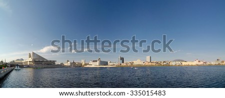 KAZAN, RUSSIA - MAY 1, 2015: Panoramic view of the lake Nizhny (Blizhny) Kaban. Kazan, Tatarstan, Russia.