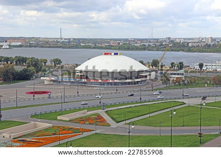 KAZAN, RUSSIA - SEPTEMBER 16: Kazan Circus on September 16, 2014 in Kazan, Russia