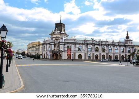 KAZAN, RUSSIA - SEPTEMBER 16, 2014: National Museum of the Republic of Tatarstan in Kazan - stock photo