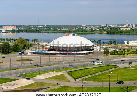 Kazan, Tatarstan, Russia - June 11, 2016: Aerial view of the city and the river embankment Kazanka.