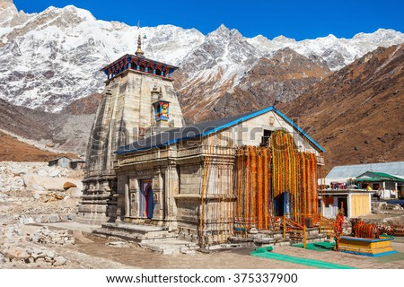 Kedarnath Temple is a Hindu temple dedicated to Lord Shiva, which located in the Garhwal Himalayas, India. - stock photo