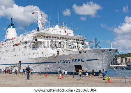 KEELUNG, TAIWAN - August 26th : Logos Hope docked at the Keelung, Keelung, Taiwan on August 26th , 2014. Logos Hope is the largest library at sea. - stock photo