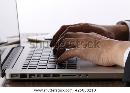 Keep using your PC - stock photo