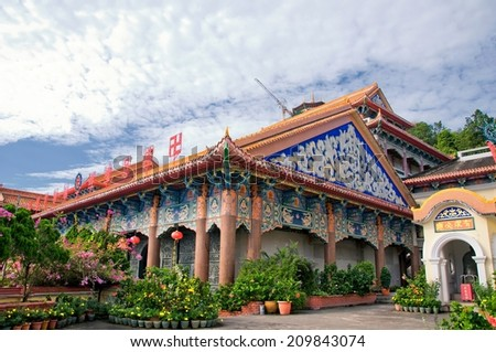 Kek Lok Si Temple, which located in Penang, Malaysia.  - stock photo