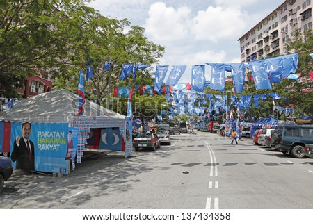 KELANA JAYA, MALAYSIA - MAY 4: The political campaign tent of Keadilan political party for the 13th Malaysian general election on May 4, 2013 in Kg. Lindungan, Kelana Jaya, Malaysia.