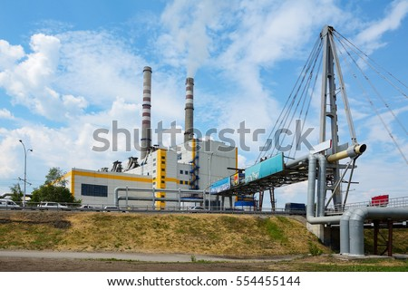 Kemerovo, Kemerovo state district power station is the oldest industrial enterprise