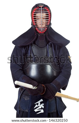 Kendo fighter posing at studio. Isolated over white. - stock photo
