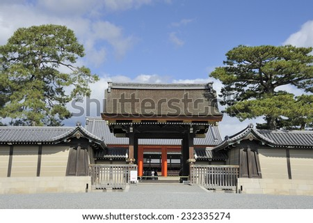 Kenrei-Mon Gate the main entrance of Nijo castle in Kyoto, Japan. Built in 1603 for Kyoto residence of Tokugawa Ieyasu, the first shogun of the Edo Period (1603-1867)  - stock photo