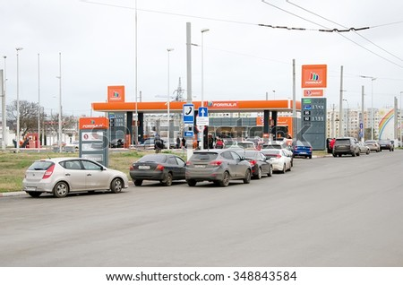 KERCH, CRIMEA, RUSSIA - NOVEMBER 26: Queue of cars at the gas station in Kerch during the blackout on November 26, 2015 in Kerch, Crimea, Russia