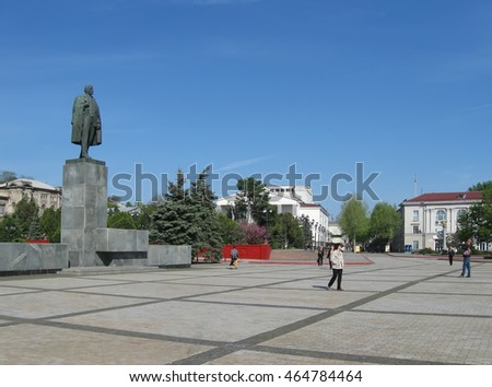 Kerch, Russia - April 30, 2016:  view of Lenin square