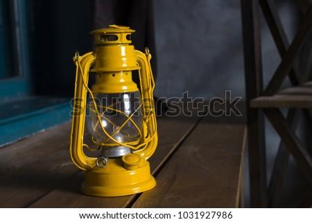 Kerosene Lamp. Oil Lamp Yellow