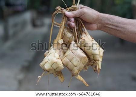 Wonderful Hari Raya Eid Al-Fitr Food - stock-photo-ketupat-is-typical-food-from-indonesia-that-always-existed-during-the-celebration-of-eid-mubarak-664761046  Photograph_179758 .jpg