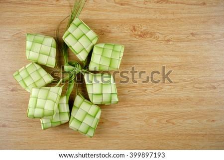 ketupat rice dumpling is - photo #43