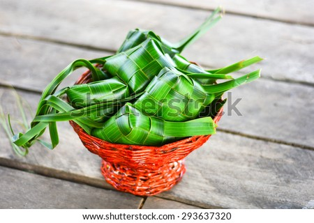 Ketupat (Rice Dumpling). Ketupat is a natural rice casing made from young coconut leaves for cooking rice during eid Mubarak - stock photo