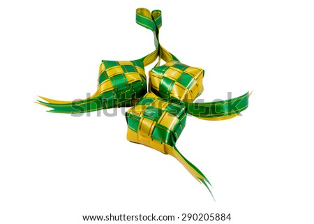 Ketupat (Rice Dumpling) on white background for decoration. Ketupat is a traditional casing for cooking rice during Eid Mubarak in Malaysia. - stock photo