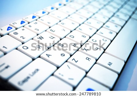 Key The keyboard keys button enter technology office online - stock photo